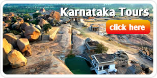 Karnataka Tours from Trichy