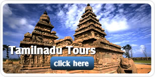 Tamilnadu Tours from Chennai